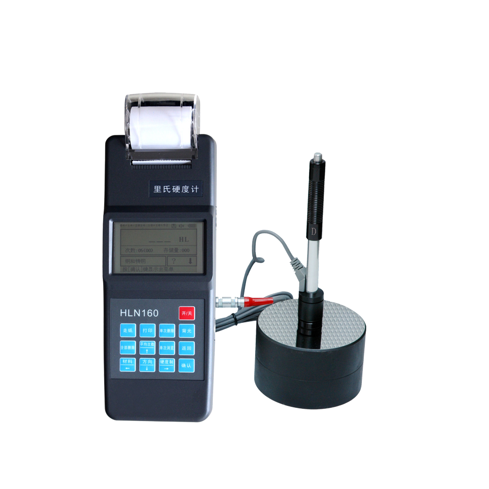 HLN160里氏硬度計