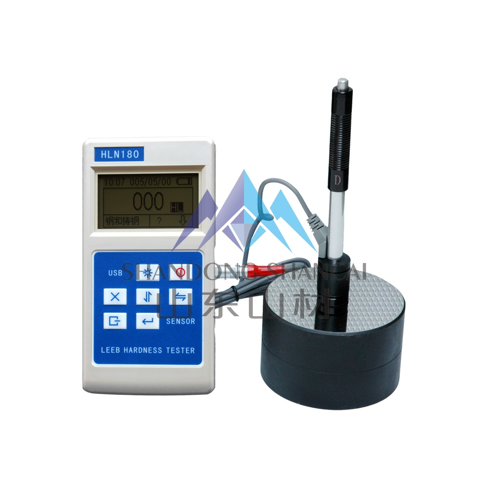 HLN180便携式里氏硬度计