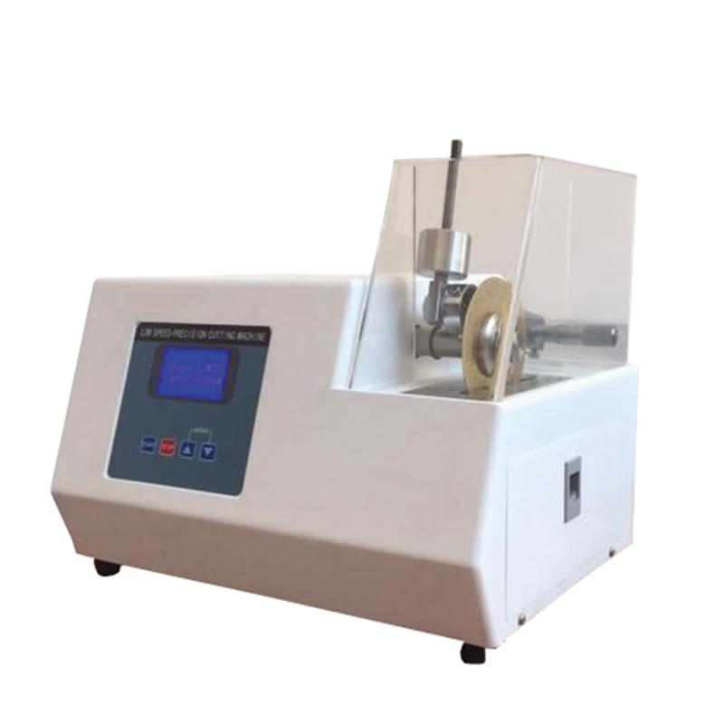 LDQ-150低速精密切割機