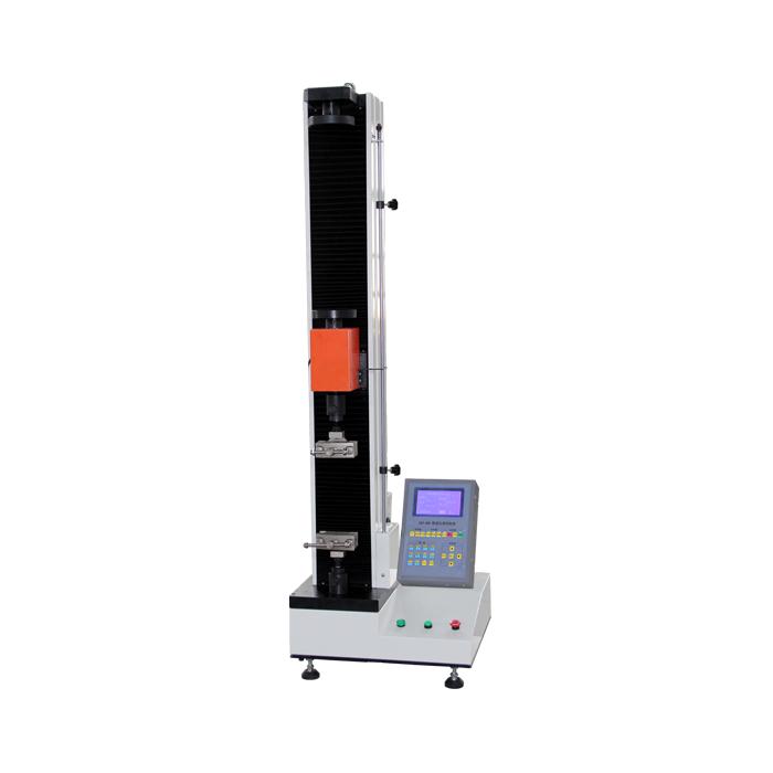 WDS-5數顯式電子式萬能試驗機