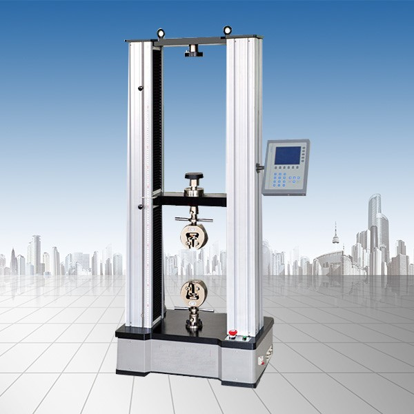 WDW-10S數顯式電子萬能試驗機