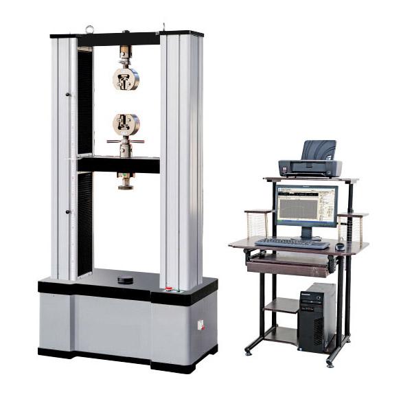WDW-50D微機控制電子式萬能試驗機